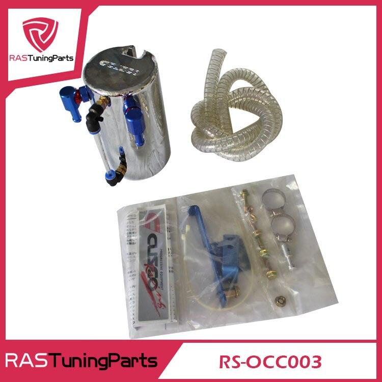 CUSSO Racing Universal RACING OIL CATCH TANK Aluminum Oil Catch Can OCC003