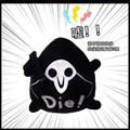 1pc 45*30cm Overwatches Reaper  Plush Pillow toys Around Rye Pioneer Pillow Figure logo Plush Seat cushion children boy gifts