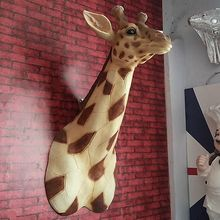 Simulation of large wall murals resin crafts giraffe European style Home Furnishing decoration design wholesale