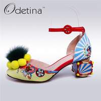 Odetina 2017 Designer Shoes Women Luxury Pumps Chunky Mid Heels With Fur Floral Print High Heels