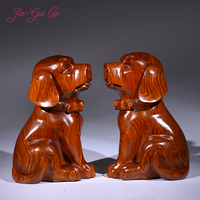 Chinese mahogany mascot animal dog wood carving implication enterprise Xinglong home office learning decoration gifts for family