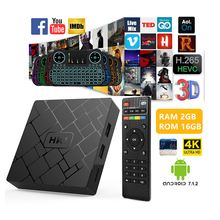 купить HK1 mini Android 7.1 TV BOX 2GB 16GB Amlogic S905W Quad Core WiFi HD Media Player with IR Remote Control PK X96 X96W Set-top Box в интернет-магазине