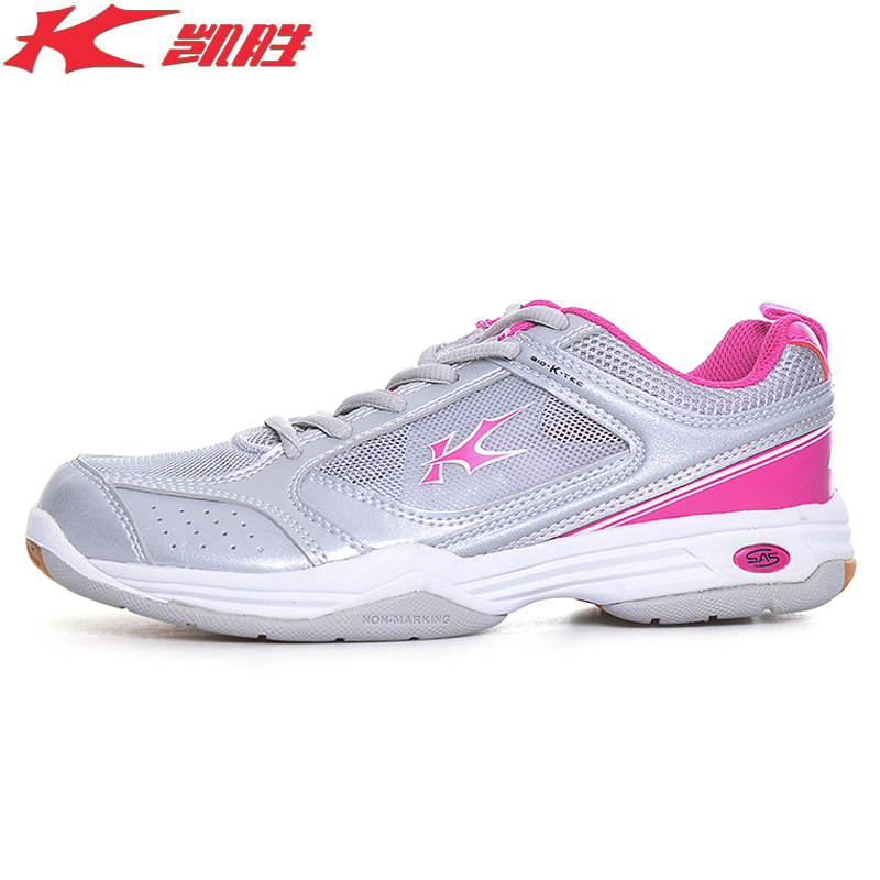 Li-Ning Womens Badminton Shoes Light Weight Mesh Breathable Sneakers Sports Shoes FYZH006 XYY037  ...
