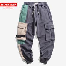 Eden Aelfric marki nowy Hip Hop spodnie Cargo Highstreet blok kolor kontrast spodnie dresowe regularne ściągacze mężczyźni biegaczy Streetwear tanie tanio Pełnej długości Cargo pants COTTON Poliester Midweight Mieszkanie Suknem Sznurek UR0A00011 Kieszenie Aelfric Eden DrakGrey Black Grey
