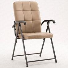 Современный минималистичный компьютерный стул для дома и офиса, тренировочный стул, подлокотник, складной стул