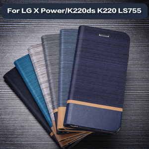 Pu Leather Phone Case For LG X