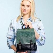 AMELIE GALANTI Модные женские рюкзаки 2018 мягкий PU кожаный рюкзак для девочек стильные Лоскутные Softback Cover женские рюкзаки