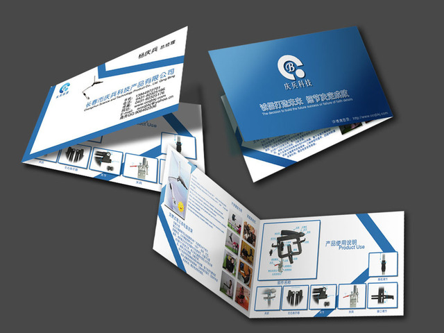business card half folded full color printed both sides printing