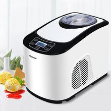 220V Automatic Household Electric Ice Cream Machine Multifunctional Soft Hard Ice Cream Maker Machine Commercial Using EU/AU/UK