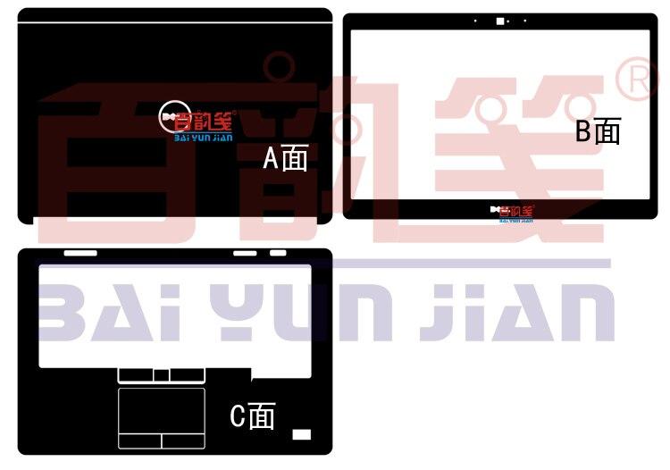 Carbon Fiber Vinyl Skin Stickers Cover Guard For Dell Latitude E7440 14-inch