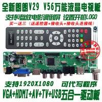 V29 Universal TV Motherboard HDMI TV AV Interface The New V56 LCD TV Universal Driver Board