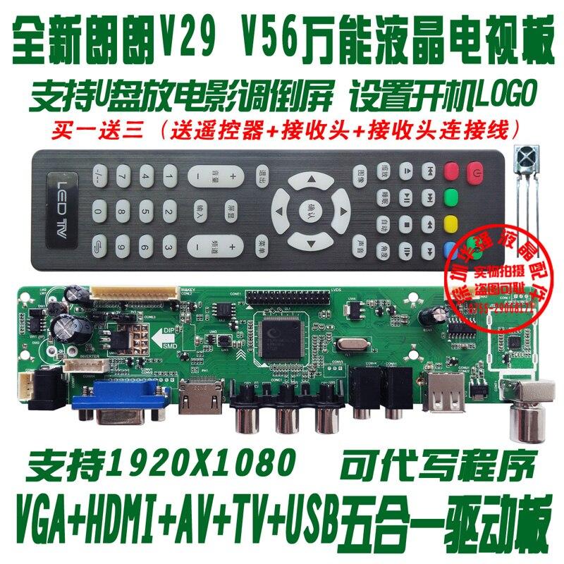 все цены на V29 Universal TV Motherboard, HDMI TV AV Interface, the New V56 LCD TV Universal Driver Board онлайн
