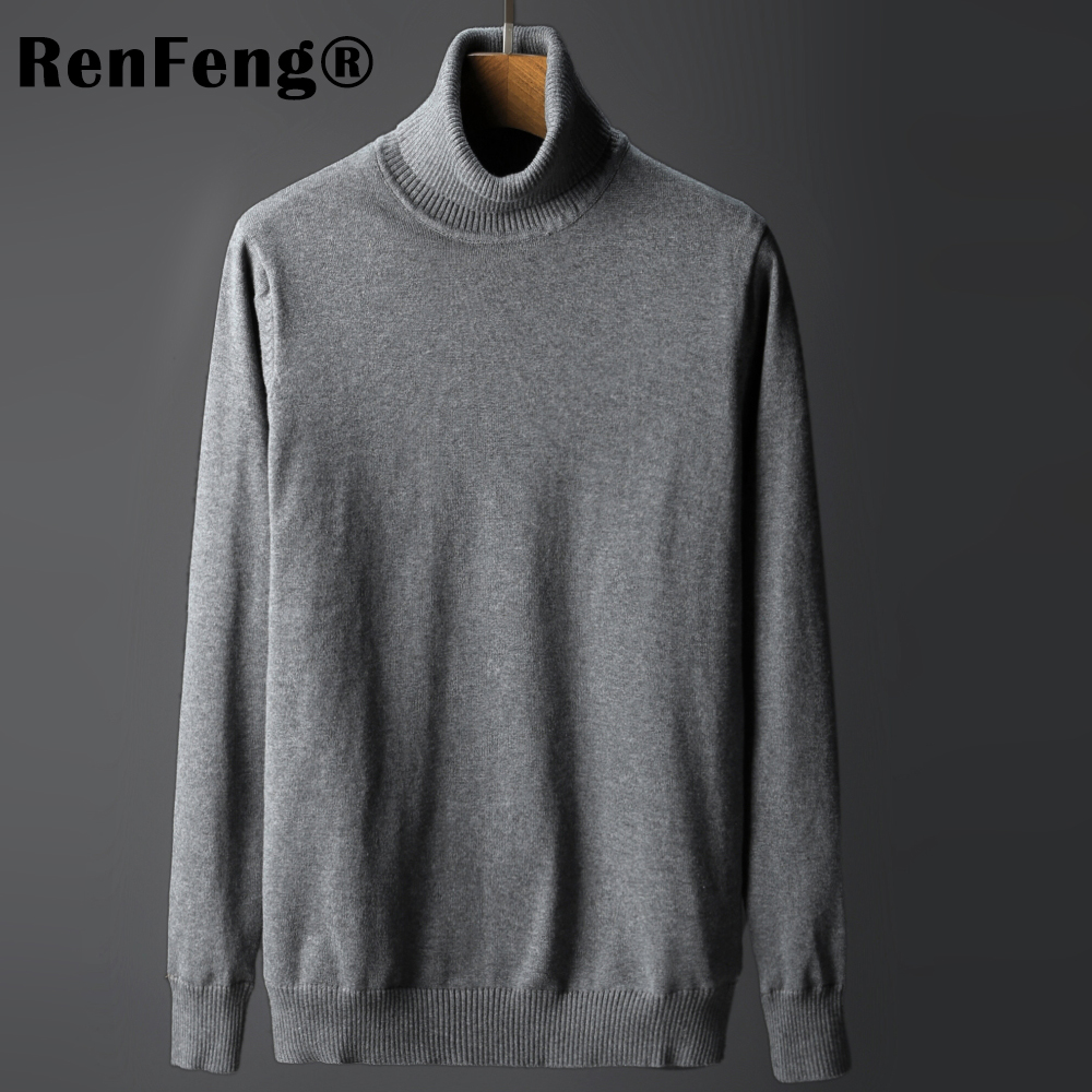 Winter High Neck Thick Warm Sweater Men Turtleneck Cardigan Wool Mens Sweaters Slim Fit Pullover Men Knitwear Male Double collar (4)
