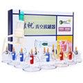 12 PCS Cupping Set Corpo Vácuo Massageador de Médico Chinês para Cold & Flu Relief Vancuum Copos ou Limpeza úmida toxina