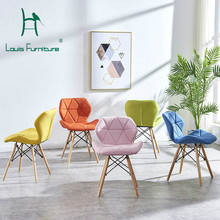 Louis Fashion Living Room Chairs Nordic Computer Backrest Makeup Stool modern simple