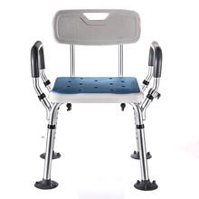 Toilet Seat Chair Elderly Bath Shower Folding Portable Toilet Chairs Shower Chair Elderly Seat Commode for 150kg Bathroom Chair