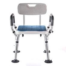 화장실 좌석 의자 노인 목욕 샤워 접는 휴대용 화장실 의자 샤워 의자 노인 좌석 commode 150 kg 욕실 의자