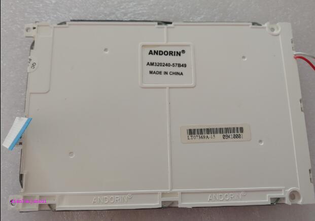 5.7 inch lcd scherm AM320240 57B49 industriële scherm-in Tablet LCD's & panelen van Computer & Kantoor op AliExpress - 11.11_Dubbel 11Vrijgezellendag 1