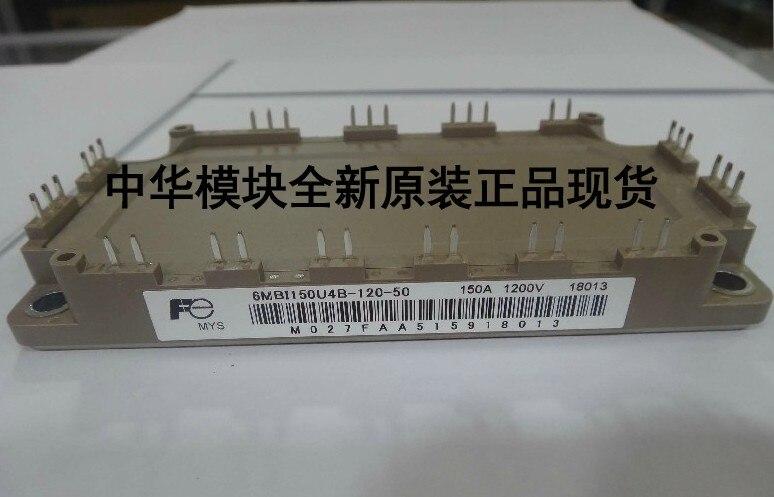 - brand new original 6 mbi150u4b - 120-50 Japan * module quality goods brand new original 2 mbi150nc 120 japan module quality goods
