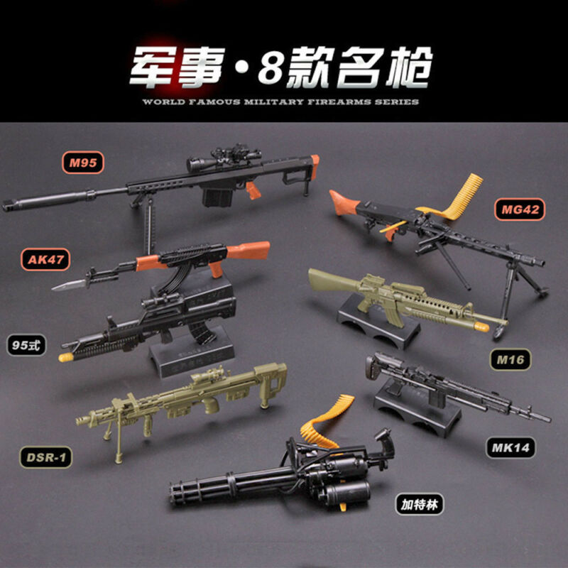 1/6 Scale Gatling M134 Barrett AK47 MG42 Toy Assembly Gun Model Puzzles Building Bricks Gun Weapon For Action Figure