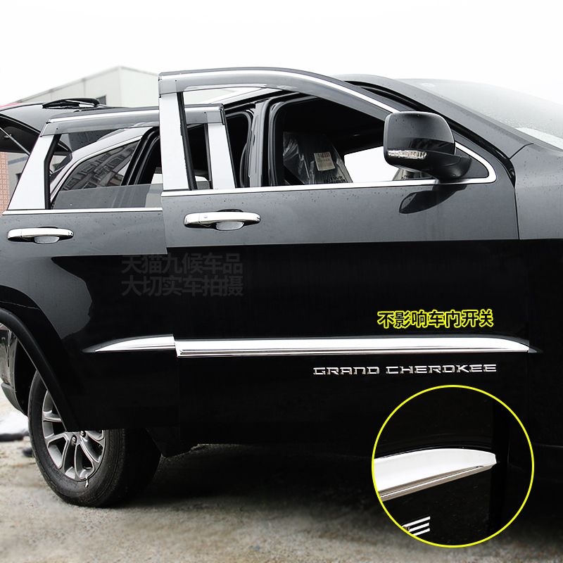 ABS Chrome Side molding garnish cover trim body kits Car Styling Accessories For Jeep Grand Cherokee 2014 15 16 car styling side body trim decoration trim for subaru xv 2012 2013 2014 2015 abs chrome 4pcs per set