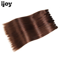 Brazilian Human Hair Bundles Middle Brown Yaki Straight Remy Hair Extension Weave 3 OR 4 Bundles Per Pack Double Weft 4# IJOY