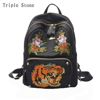 Korean 2017 Tiger Embroidery Oxford Canvas Big Women Fashion Bags Backpack Girls School Bags Schoolbags Waterproof