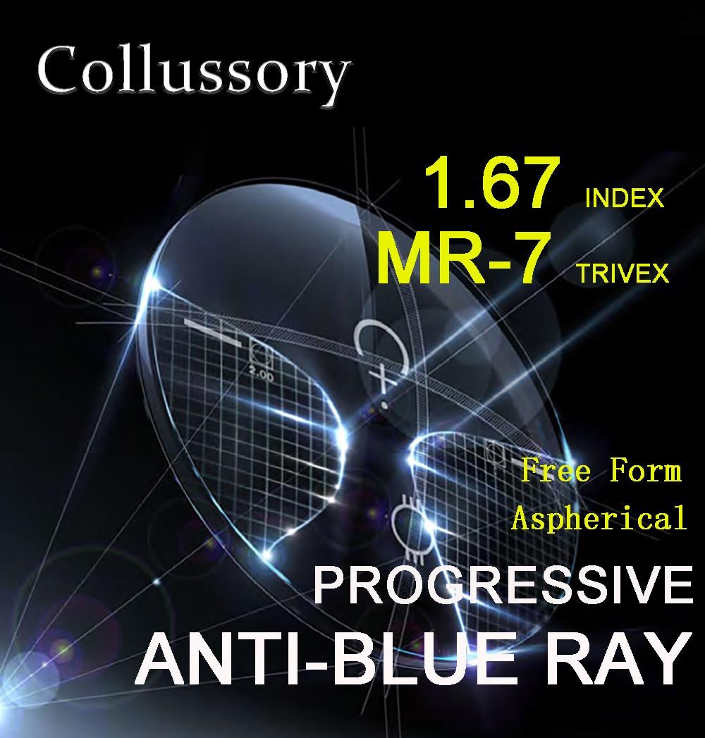 1 67 Index Trivex MR 7 Aspherical Optica Free Form Progressive Anti blue Ray Prescription Reading
