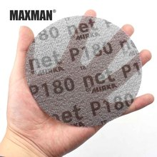 MAXMAN 30 Pieces 5inch 125mm Dust Sandpaper Polishing Discs Mesh Dry Self-adhesive Abrasives Tools