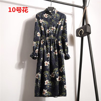 Film 7136 And Collar Long Sleeved Corduroy Restoring Ancient Ways Small Broken Flower Long Dress
