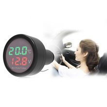 Multi-function Car Charger, Digital Voltmeter, Thermometer