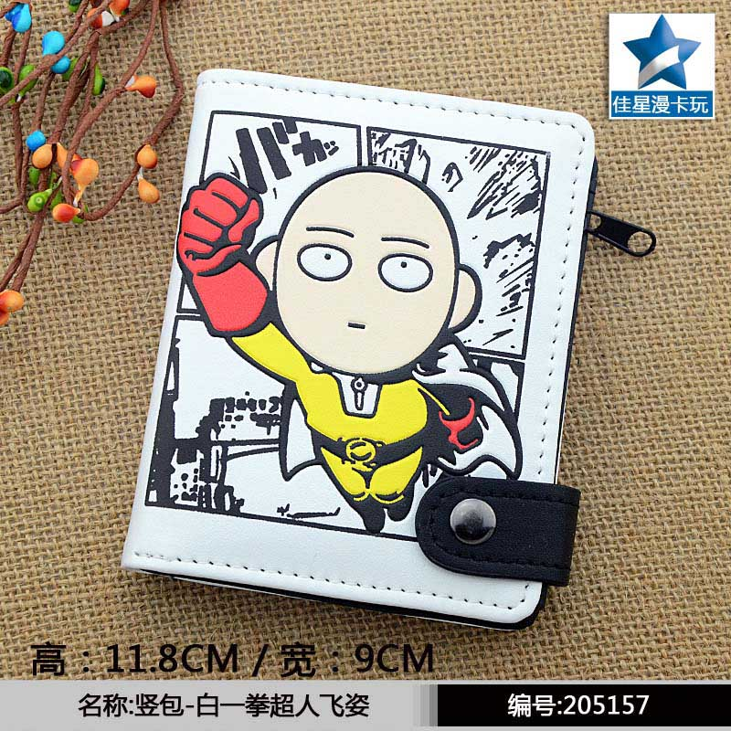 Anime One Punch Man PU White Zero Wallet/Coin Purse with Interior Zipper Pocket 2016 anime one punch man wallets cute pu short cartoon long purse ab195