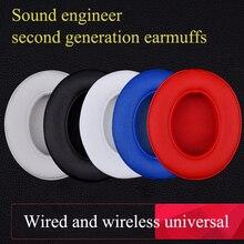 beats studio2 3 generation wireless earphone headset headphone holster sponge cover Case studio3 Accessories