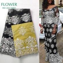 5 ярдов вышитое Африканское кружево ткань с камнями Последняя французская нигерийская гипюровая Свадебная кружевная ткань сетчатый материал
