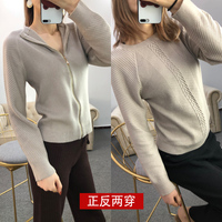 Cashmere zip Knitted Cardigans With Zipper Fashion Flare Long Sleeve Knitting Sweaters wool Female Solid Casual Tops