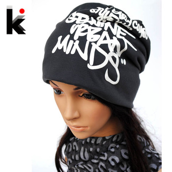 2018 autumn and winter hiphop cap turban letter knitted hat cap  hat turban beanie hats for women and man 1