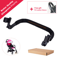Generic Grip Handle Handlebar Consoles Armrest Bumper Bar For Babyzen YOYO Pram Stroller no brand good quality