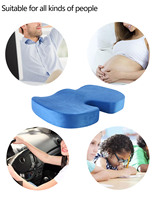 Travel Breathable Seat Cushion Coccyx Orthopedic Memory Foam U Seat Massage Chair Cushion Pad For Car