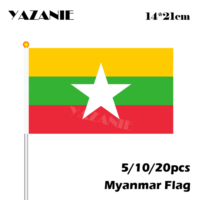 US $3 03 24% OFF|YAZANIE 14*21cm 5/10/20pcs Myanmar National Flag Polyester  Banner Custom Hand Flag Small Size Flying World All Countries Flags-in