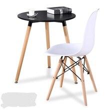 Журнальный столик кофейная мебель для дома Массив дерева круглый стол горячий сборочный Настольный basse минималистский 60*60*69 см