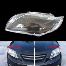 Для toyota corolla 07-09 передние фары, стекло, абажур для лампы, прозрачная маска, защитная крышка