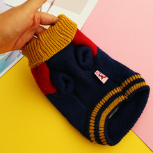 Teddy French Sweater
