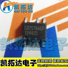 Si  Tai&SH    LD7576AGR7LD7576JGR  integrated circuit