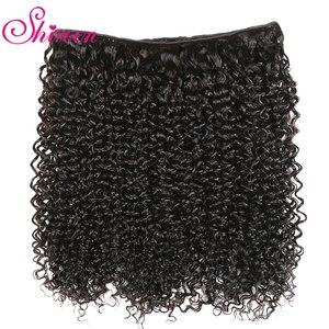 Image 5 - Tissage en lot brésilien 100% Remy cheveux crépus bouclés, couleur naturelle, Extensions capillaires, lots de 3