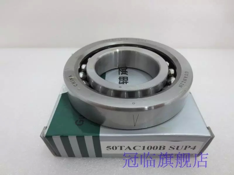 ФОТО 50TAC100B SU P4 C10PN7B CNC machine tool ball screw support bearings
