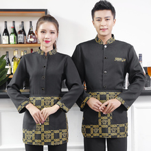 Купить с кэшбэком Waiter Overalls Long Sleeved Suit Female Autumn And Winter Food Hot Pot Chinese Hotel Hotel Restaurant Work Clothes Uniform J342