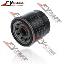 STARPAD For Suzuki Hayabusa 1300/GSX1300/BK1300/TL1000/AN650 oil grid Oil Filter Free Shipping