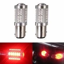 Suntur 2 шт. Авто 1157 led BAY15D P21/5 Вт проблесковая вспышка стоп blink свет лампы красный автоматический тормозной хвост стоп