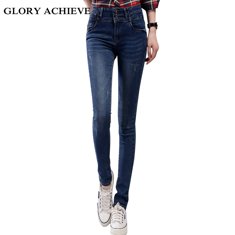 2017 New Style Skinny Jeans Women High Waist Jeans Female Blue Denim Pencil Pants Lady