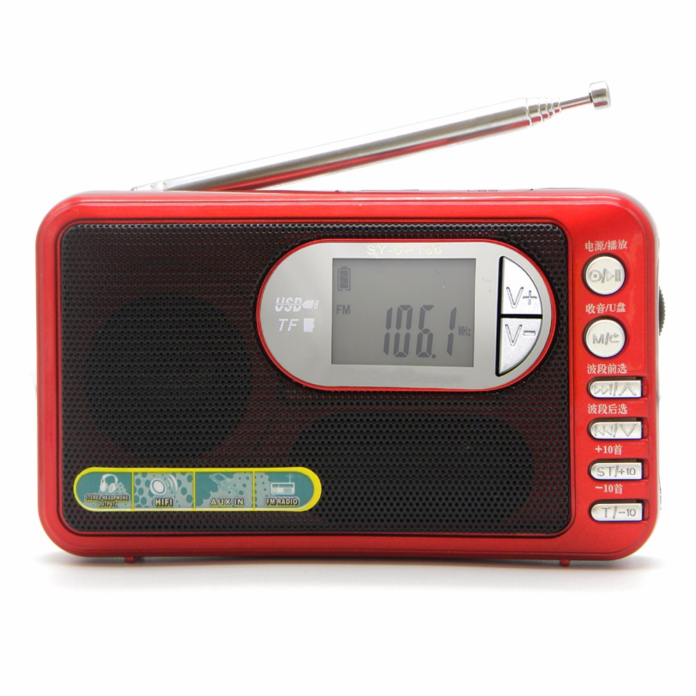 E4037 Radio (8)